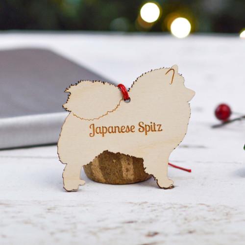 Personalised Japanese Spitz Dog Decoration