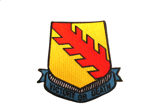 """Army Victory Or Death 4"""" Patch"""
