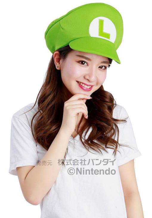 Super Mario Brothers (Luigi) Kigurumi Cap
