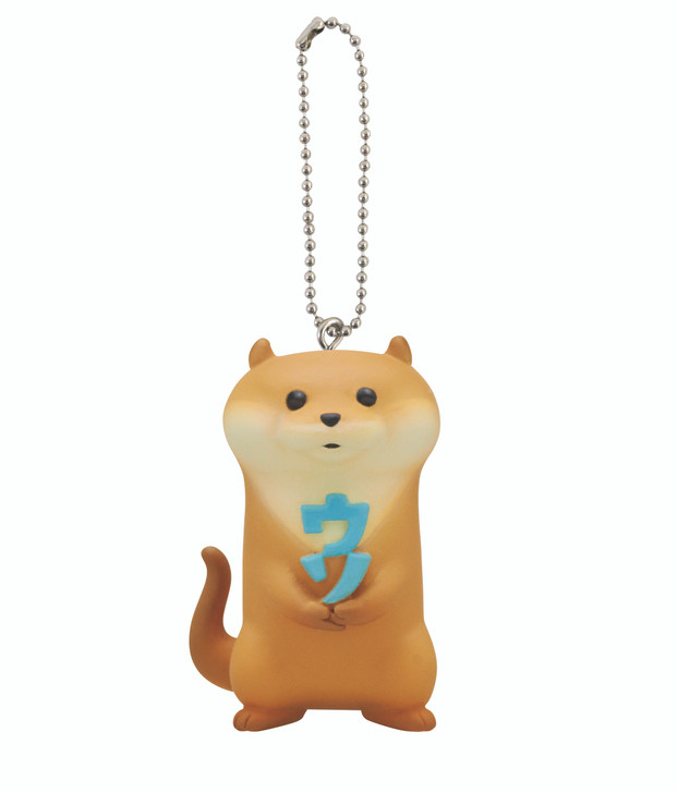 Kawaii Kawauso Otter Blind Box 1 of 6 Collectible Figurines
