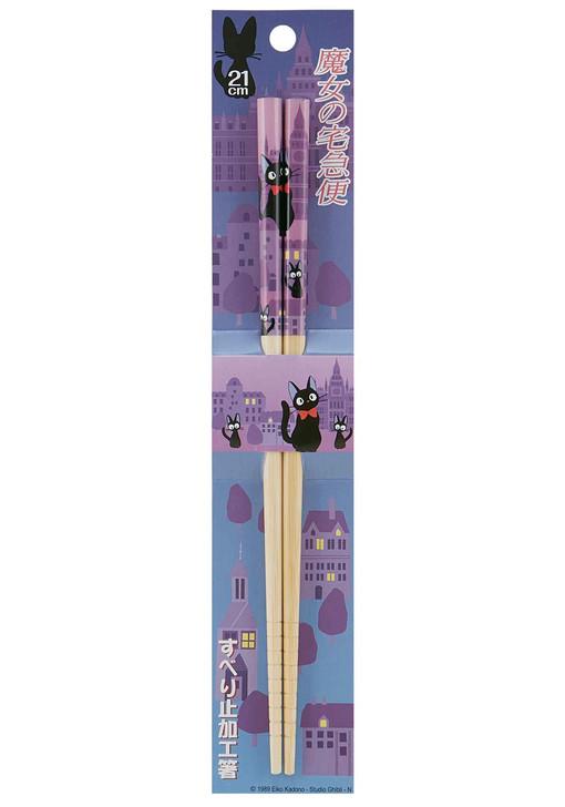 Kiki's Delivery Service Bamboo Chopstick (Cityscape)