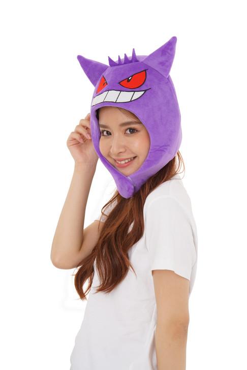 Gengar Pokemon Kigurumi Cap