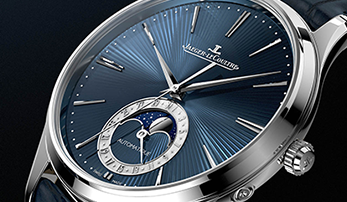 The Latest SIHH 2019 Releases