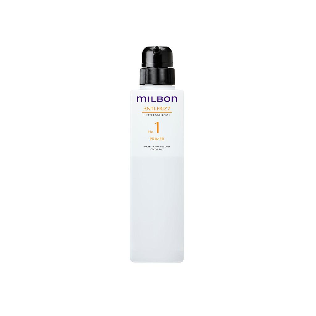 Milbon - AF 1 Primer Empty Pump Bottle
