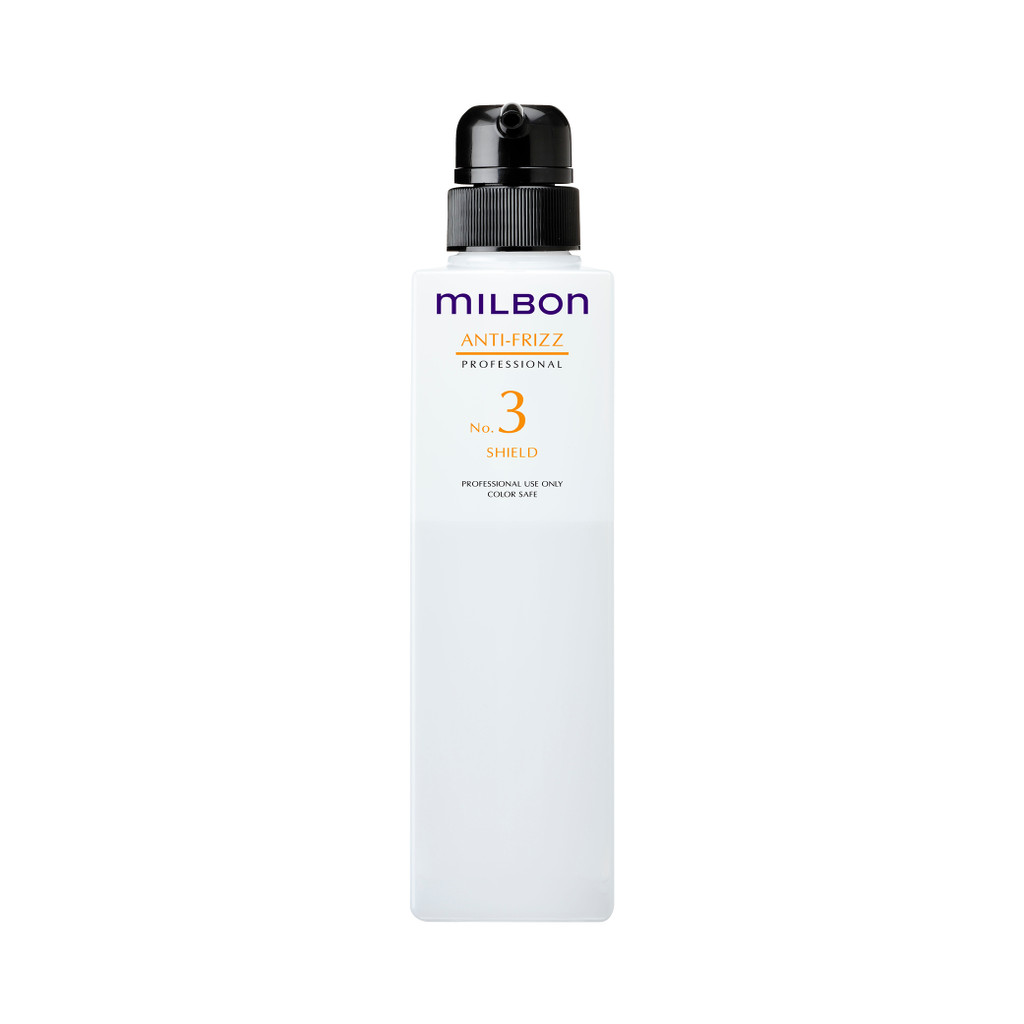 Milbon - AF 3 Shield Empty Pump Bottle