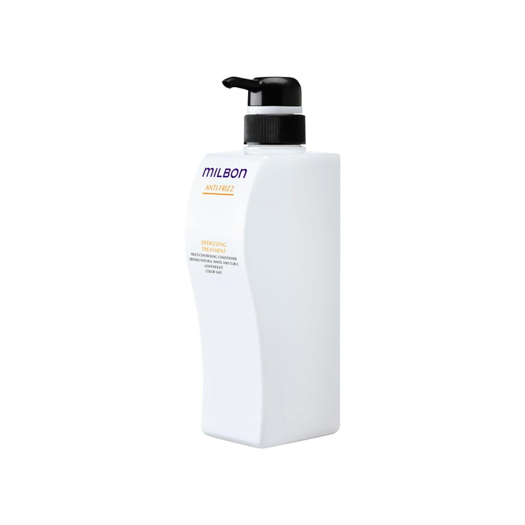 Milbon - AF Treatment Empty Pump Bottle 17.9oz