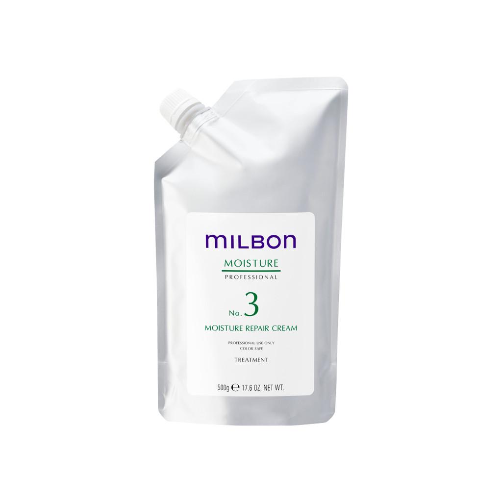 Milbon - Moisture 3 Bag 17.6oz