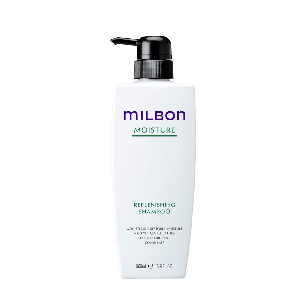 Milbon - Moisture Shampoo 16.9oz