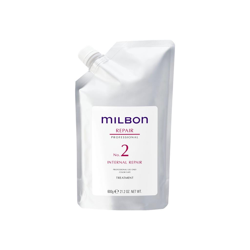 Milbon - Repair 2 Internal Repair 21.2oz