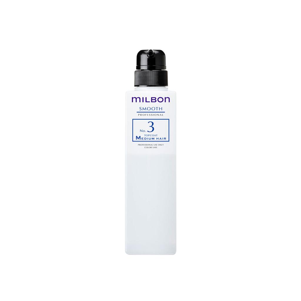 Milbon - Smooth 3 Medium Empty Pump Bottle 15.9oz