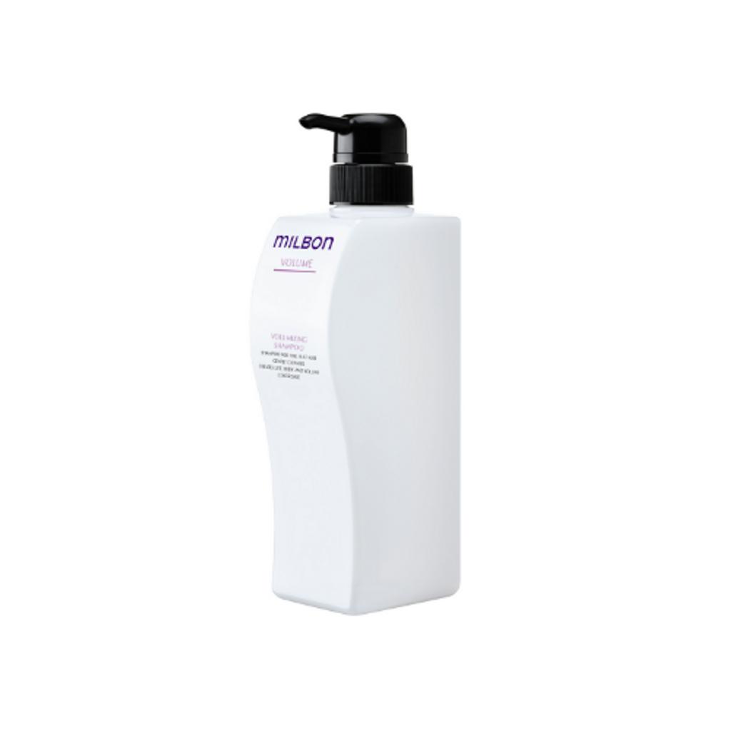Milbon - Volume Treatment - Empty Pump Bottle 17.9 oz