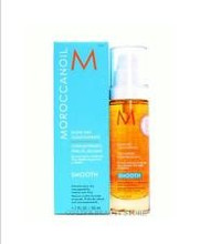 Moroccanoil - Blow Dry Concentrate 1.7oz