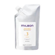 Milbon - AF 3 Shield Refill 21.2oz