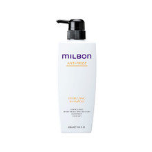 Milbon - AF Shampoo 16.9oz