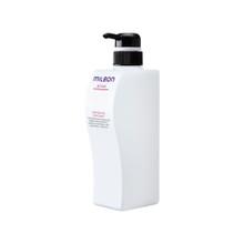 Milbon - Repair Treatment Empty Pump Bottle 17.9oz