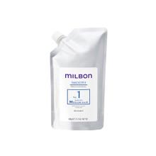 Milbon - Smooth 1 Medium Bag 21.16oz