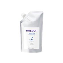Milbon - Smooth 2 Bag 21.16oz