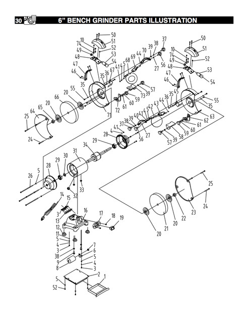 key64 11801064 left wheel guard cover  powertec