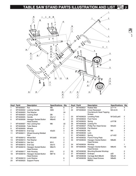 KEY#2 MT4009002 Locking Handle