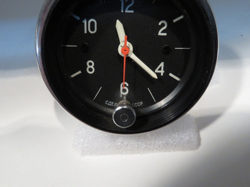 12 Volt Accessory Dash Clock  Austin Healey MG Triumph Aston Martin Jaguar BMW