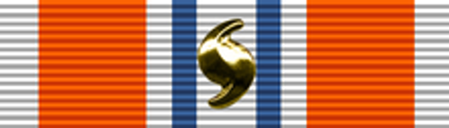 Coast Guard Presidential Unit Citation (PUC)