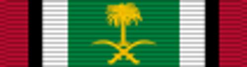 Kuwait Liberation Medal (Saudi Arabia)