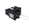SUB COMPACT GREEN LASER AND RED LASER COMBO