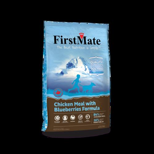 FirstMate Grain Free Chicken - 5 lb Dog