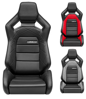 RRX Reclining Seat, Pair, Corbeau
