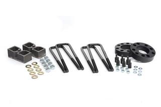 "2007-2013 Chevrolet 1500 2/4WD Daystar Comfort Ride Suspension 2"" Lift Kit"