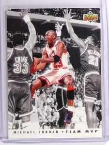1992-93 Upper Deck Team MVP Michael Jordan #TM5 *70743