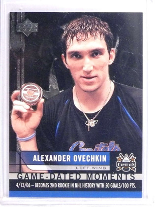 2006-07 Upper Deck Game Dated Moments Alexander Ovechkin #GD22 *70897