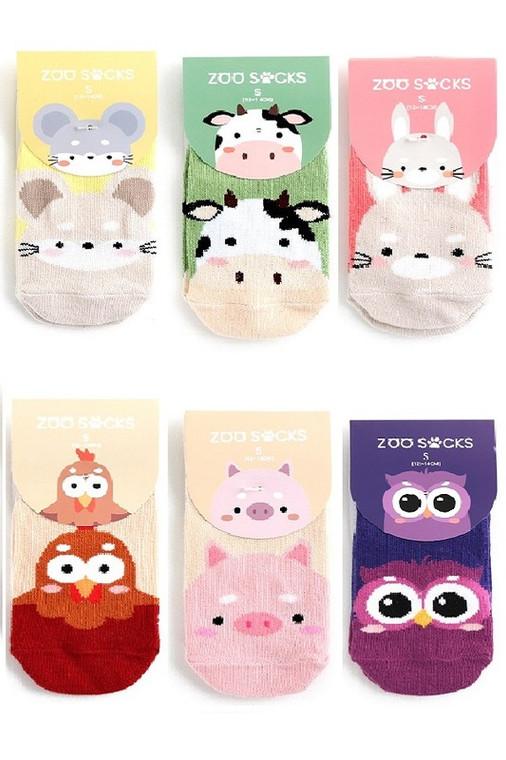 Zoo Socks Group 1