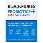 Probiotics+ Kids Daily Health
