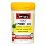 Kids Vitamin C + Zinc