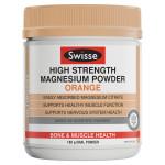 High Strength Magnesium Powder - Orange