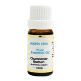 Chamomile - Pure Essential Oil