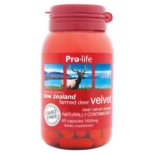 NZ Farmed Deer Velvet 1650mg