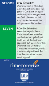 TTR Verse Card - Dutch Edition