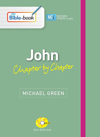 John: Chapter by Chapter