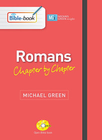 Romans: Chapter by Chapter