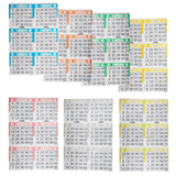 Bingo Books: 6on 7ups - 125 bo