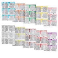 Bingo Books: 6on 10ups - 100 b