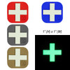 "Medical Cross 1"" x 1"" (Small) - ""Super-Lumen"" Glow-In-The-Dark Patch"