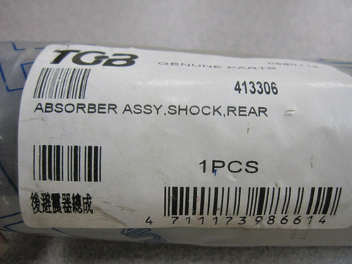 NEW - Genuine TGB Rear Shock Absorber Assy Fits Laser R9 150cc Scooter 413306