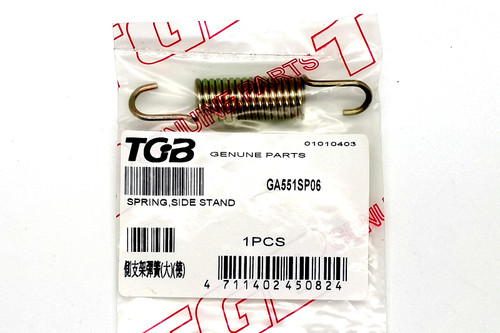 TGB Scooter Side Stand Spring