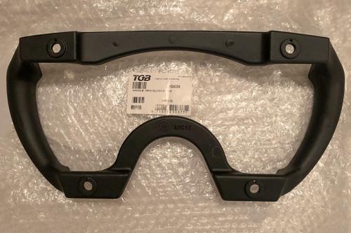 Rear Handle (Semi-Gloss Black)