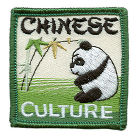 S-1700 Chinese Culture (Panda) Patch