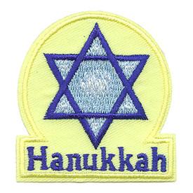 S-1768 Hanukkah Patch