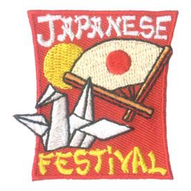 S-1953 Japanese Festival Patch